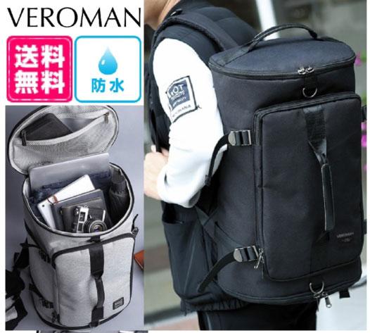 仕事帰りのジム通いにおすすめのバッグ④Veroman スポーツリュック