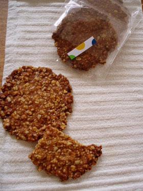 筋肉の強い味方オートミールピーナッツバタークッキー