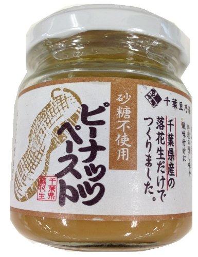 市販の人気なピーナッツバター(無糖)ランキング3位:千葉豆乃華 ピーナッツペースト 砂糖不使用 150g