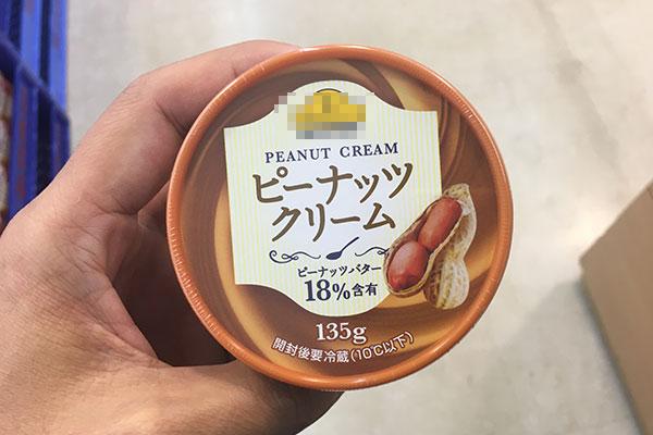 低脂肪のピーナッツバター
