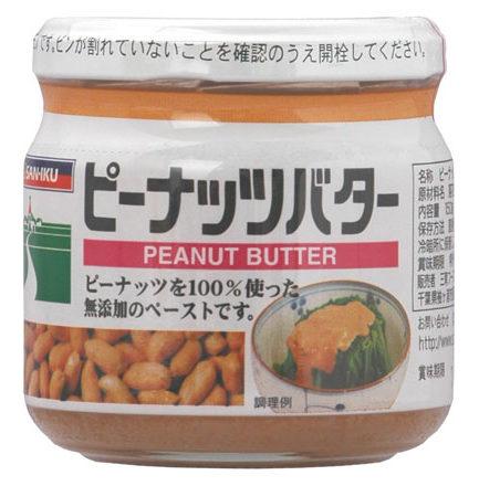 市販の人気なピーナッツバター(無糖)ランキング4位:三育フーズ ピーナッツバター 150g