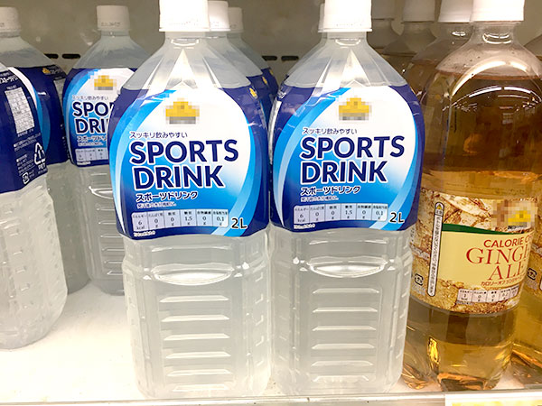 清涼飲料水(スポーツドリンク)