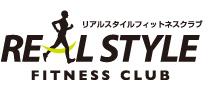 REAL STYLE FITNESS 大和高田店