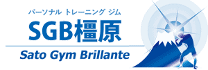 SGB橿原-Sato Gym Brillante-